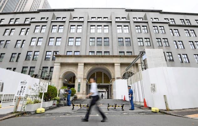 外為法の改正案をまとめた財務省