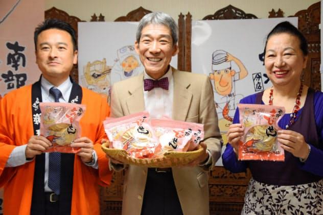 南部せんべいの小松製菓は、今回初めてえびせんを開発した