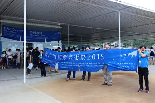 瀬戸内国際芸術祭2019の秋会期の開幕から9日間の来場者数は直島がトップ(9月28日)