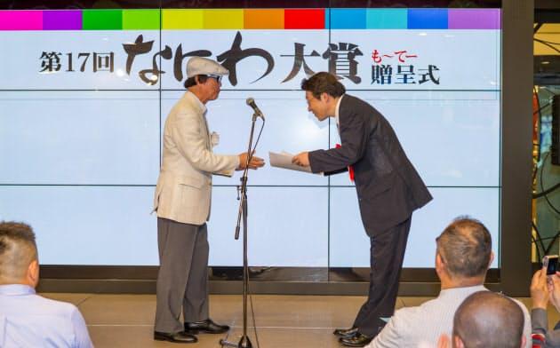 2014年は一般社団法人として再出発した大阪市音楽団に大賞が贈られた