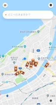 乗車位置を入力すると、一番近いタクシーを配車する