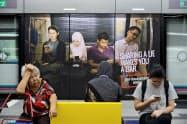 マレーシアではフェイク(偽)ニュース対策法が施行されていた(クアラルンプール)=ロイター