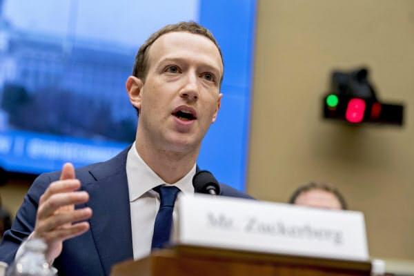 2018年4月、米議会の公聴会に出席したザッカーバーグ氏=AP