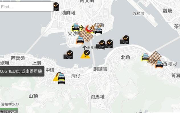 「HKマップ」は警察の位置情報を地図上で共有できる