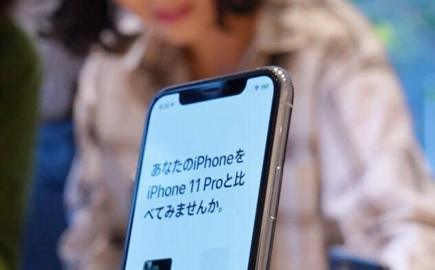 2017年発売のiPhone Xシリーズからデザインの特徴となっているのが画面上部のノッチ(切り欠き)だ