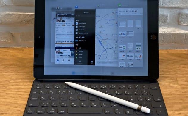 第7世代のiPadは、低価格ながら「スマートキーボードカバー」や「アップルペンシル」といった、効率を高めるオプションを利用できる