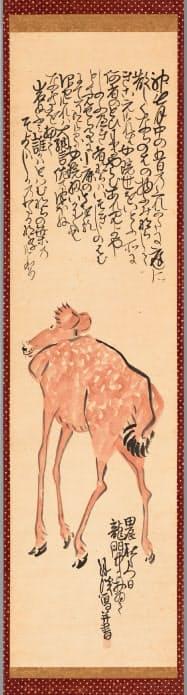 呉春「平家物語大原小鹿画賛」(1784年、逸翁美術館蔵)