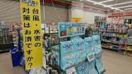 千葉県の店舗では防災用品を充実させる(千葉県茂原市のDCMホーマック)