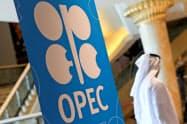 エクアドルは石油輸出国機構(OPEC)から脱退を表明した=ロイター