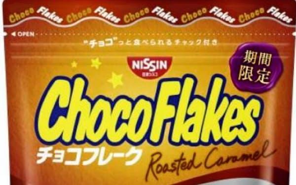 日清シスコが発売するチョコレート菓子「チョコフレーク 焦がしキャラメル味」。