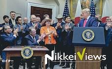 苦心の日米貿易協定、防波堤になったTPP
