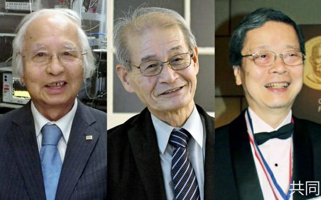(左から)水島氏、吉野氏、西氏=共同