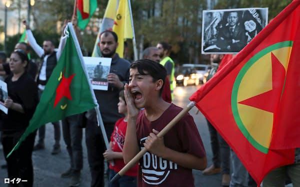 クルド人は過去にもたびたび米国に裏切られてきた=ロイター