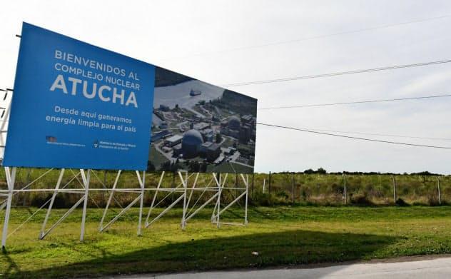 「アトゥチャ3」の建設予定地は、野ざらし状態になっている(ブエノスアイレス州リマ)