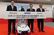 5Gを使った警備ロボットサービスを開発する(11日、福岡市)