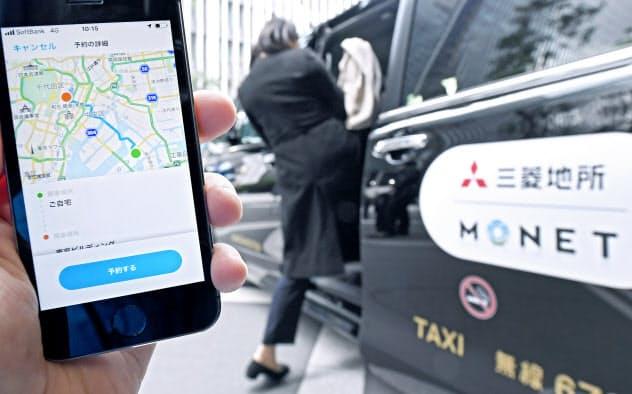 モネ・テクノロジーズは三菱地所とも相乗りタクシーを実証実験した(東京都千代田区)