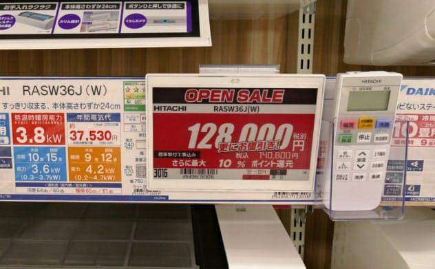 ノジマは商品価格をデジタル表示する「電子棚札」を今秋にも全面導入する(横浜市内の店舗)