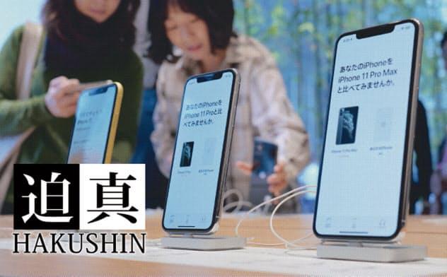 楽天携帯、幻の大容量3000円プラン