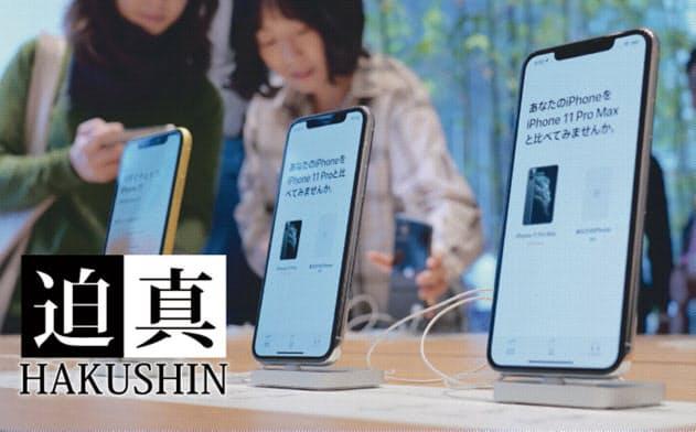 携帯新料金プランに菅氏落胆 「総務省はなめられてる」