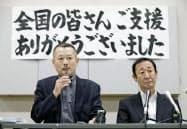 大川小津波訴訟で勝訴判決が確定し、記者会見する遺族(11日、仙台市)=共同