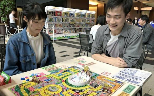 タカラトミーが開催した「人生ゲーム スポーツ」の先行体験イベント(10日、都内)