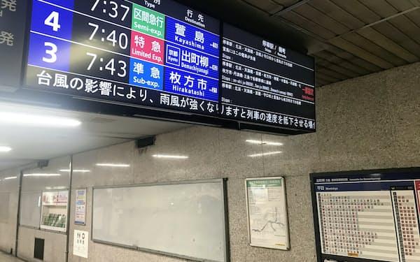 関西の私鉄も天候次第で運行休止や速度を落として運転する可能性があると呼びかける(12日朝、大阪市内)