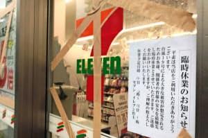臨時休業したセブンイレブンの店舗(12日、東京都江東区)