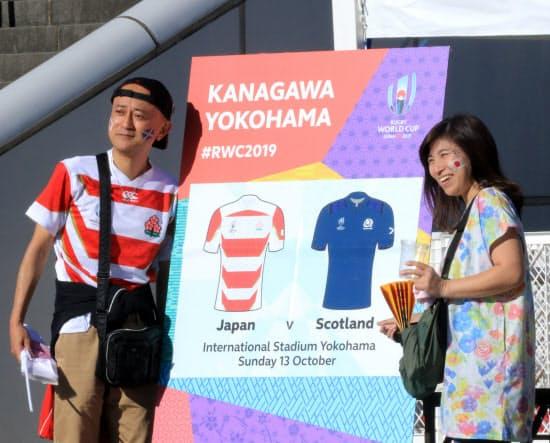 日本―スコットランド戦を観戦するため横浜国際総合競技場に集まったファン(13日、横浜市)