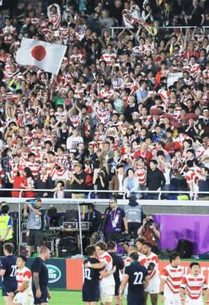 喜ぶスタンドのファン(13日、横浜市の横浜国際総合競技場)