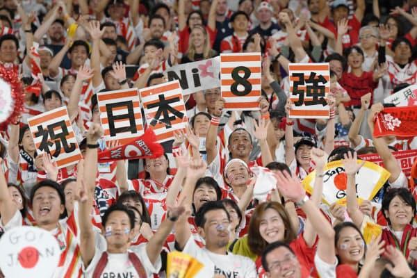 日本代表がスコットランドを破って初の8強入りを決め、スタンドで盛り上がる観客(13日、横浜市の横浜国際総合競技場)
