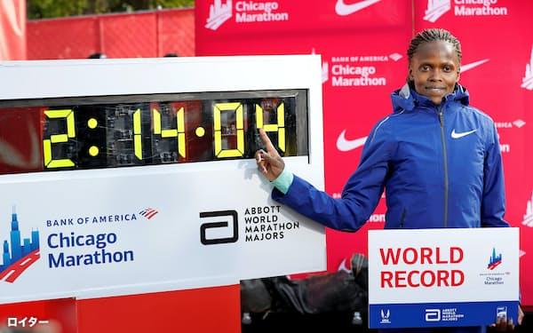 2時間14分4秒の女子マラソン世界新記録を樹立して優勝したコスゲイ(13日、シカゴ)=ロイター