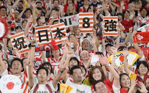 日本、初の8強 スコットランド破る