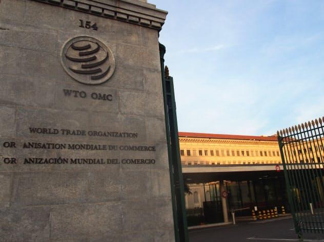 紛争処理機関の臨時会合を開催したWTO(スイス・ジュネーブの本部)