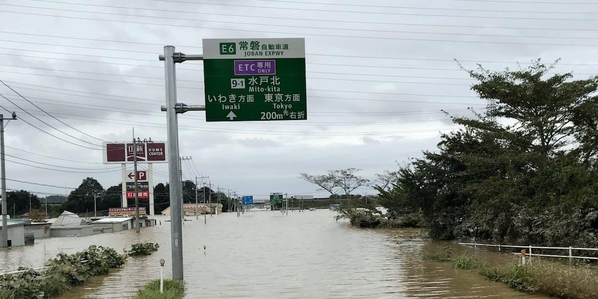 水戸 市 浸水
