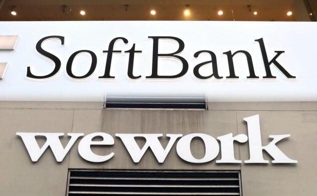 ソフトバンクGは米ウィーカンパニーへの金融支援案を固めた