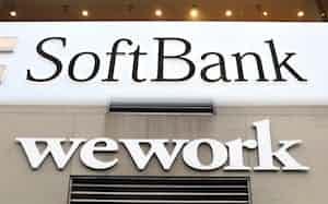 ソフトバンクGは米ウィーカンパニーに約5400億円の支援を実行する