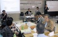 札幌市で開かれた障害者差別解消法について考える集会(14日午後)=共同