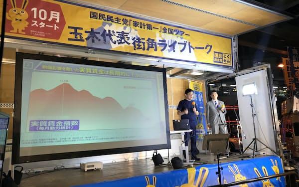 玉木代表はトラックに大型モニターを積んで街頭演説に立ちました(東京・秋葉原)