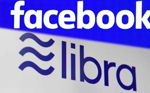 フェイスブック、リブラ