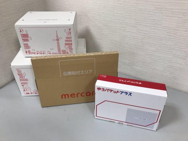 メルカリ向けの日本郵便の配送サービスで中型サイズ「ゆうパケットプラス」を追加した