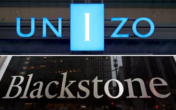 ブラックストーンはユニゾ経営陣が同意次第、速やかに買い付けを始めるもよう(写真下はAP)