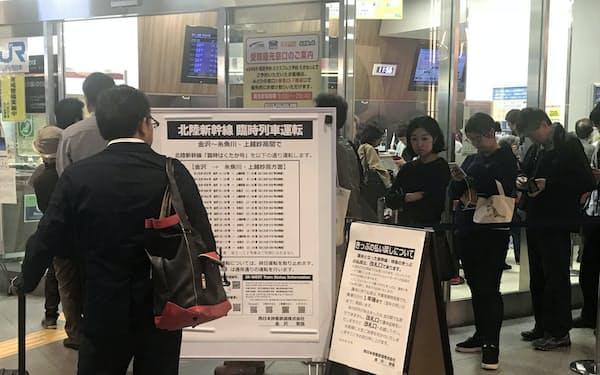 金沢駅には切符の変更などをする人の行列ができた