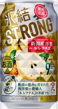 キリンビールが発売するルレクチエ風味の氷結ストロング