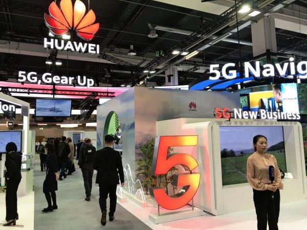 5G技術を強みとするファーウェイも特許出願を増やしている(15日、スイス・チューリヒで同社が開催したイベント)
