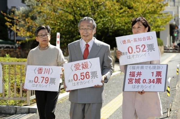 参院選の「1票の格差」訴訟の判決で、高松高裁に向かう原告側の升永英俊弁護士(中央)ら(16日午後)=共同