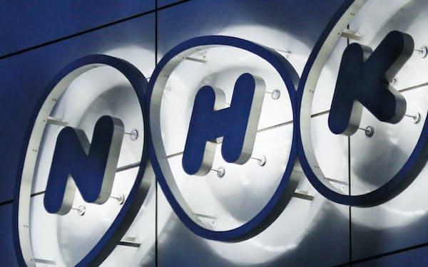 NHKはグループ会社の整理を始めたが、経営の合理化の多くは手つかずのままだ