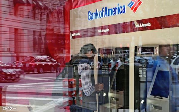 消費者向けの銀行業や投資業が堅調だった=ロイター