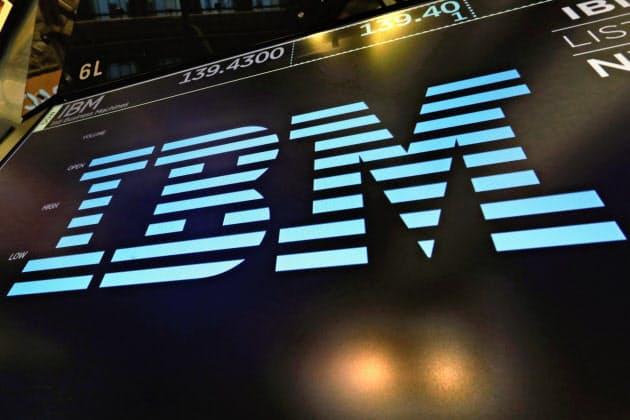米IBM、38%減益 クラウド関連の採算悪化 7~9月期