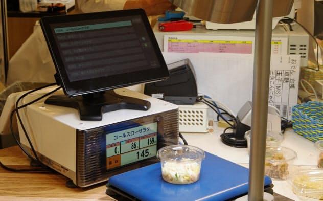 大津屋のコンビニ「オレボステーション高木中央」(福井市)に設置された総菜の画像認識システム