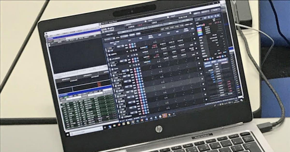 コスモ ログイン 岩井 証券 ネット 取引 pc
